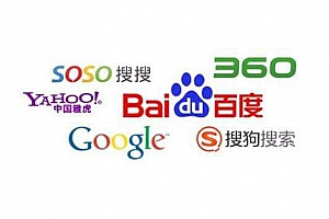 中文搜索引擎往事