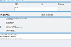 7881游戏交易平台整站程序源码 destoon内核仿制