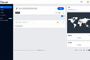 短网址生成源码(高级版URL缩短器(Diz.cn))